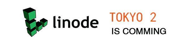 linode-newdata